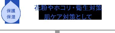 item_title01
